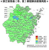 宁波海曙区降为较低风险!