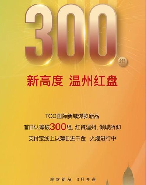 微信图片_20200229152454_副本.jpg