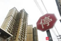 重磅!海南省宣布全省取消预售,只卖现房!