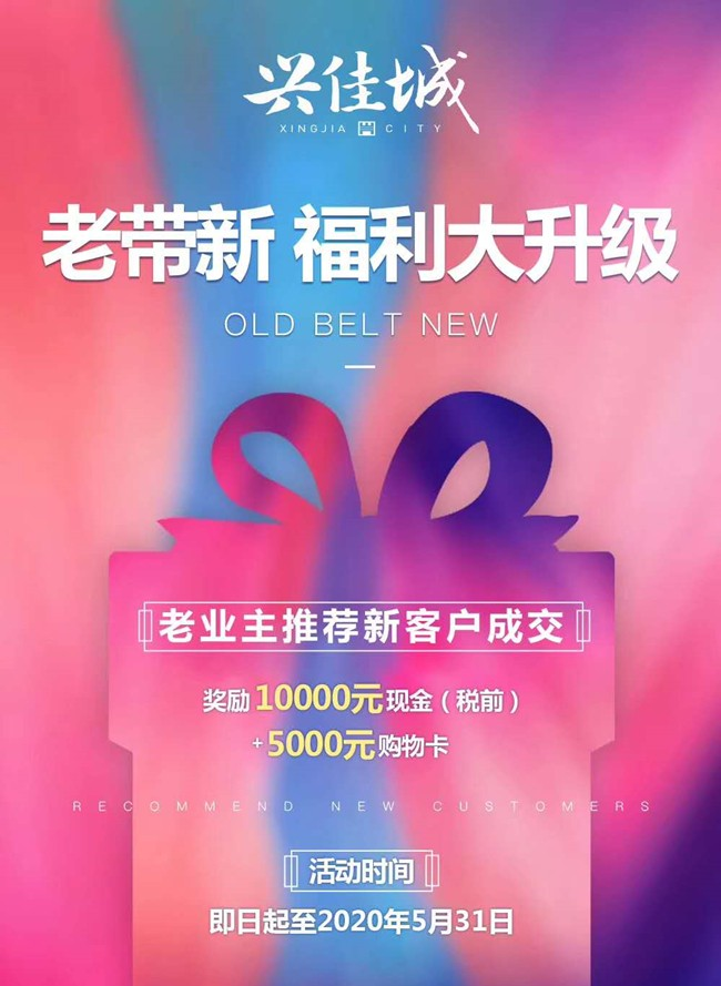 微信图片_20200324094354.jpg