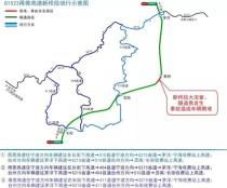 """清明""""小长假""""即将来临,宁波这些路段易拥堵!"""