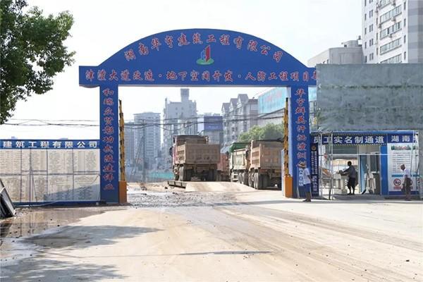 澧县街心花园大改造图集(20180903)