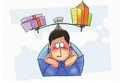 住房租赁市场现拐点 未来如何破局?