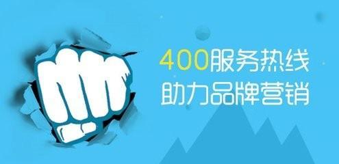 湘西楼盘9月400来电TOP10发布