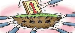 绿城中国拿地谨慎