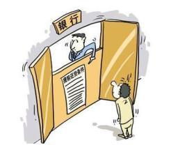 房贷提前还贷注意事项有哪些?