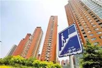 专家:房地产税未达成共识 建议从第三套房开始征税