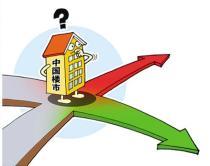 二手房均价止跌回升,哪个城市涨幅最大?