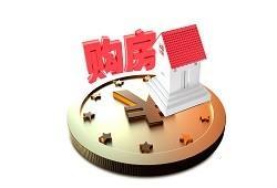 资金面存改善预期 房地产板块估值有望提升