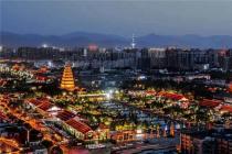 12.8亿,奥园底价拍得雁塔区齐王村100亩城改开发用地