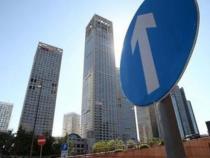 国家统计局:3月70城中有65城房价上涨,这个城市涨幅最高