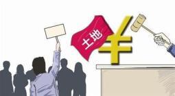 """土地市场现""""小阳春"""" 房企高溢价""""抢地"""""""