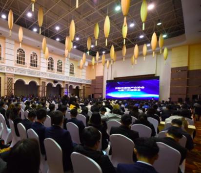 沈阳市房地产业协会召开七届二次理事会