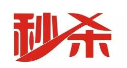 深圳公寓市场:8000万元豪宅开盘秒光!