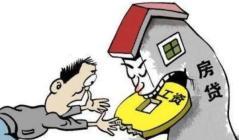 一百万的房贷,30年和20年究竟差在哪里?有多少人被坑了33万
