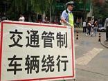 关于临汾309国道部分路段交通管制的通告!
