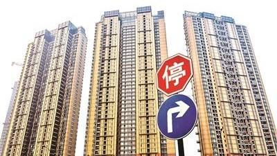 4月70城房价出炉!广州新房价格涨幅领先北上深