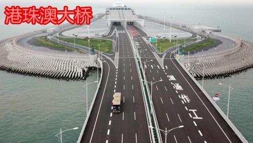 港珠澳大桥的通车,对珠海楼市有何影响?