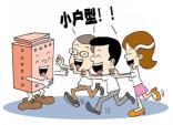 扬州年轻人该怎么买房,看看小编怎么买的