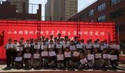 鹏博地产丨助力黑马艺术双语学校深圳研学旅行,我们在行动。
