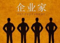 共捐15亿元,12位泉籍企业家登胡润慈善榜!有2位历年捐超10亿