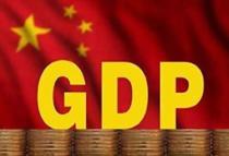 31省份一季度GDP正式出炉:17省份GDP增速超全国 福建省榜上有名!