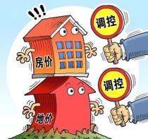 地价高房价就会涨,那么如何平稳地价房价?