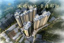 【大汉·天玺】源自名门,中国企业500强荣耀钜献。
