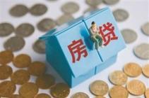 贷款买房银行需要什么材料?几张图全让你轻松秒懂!