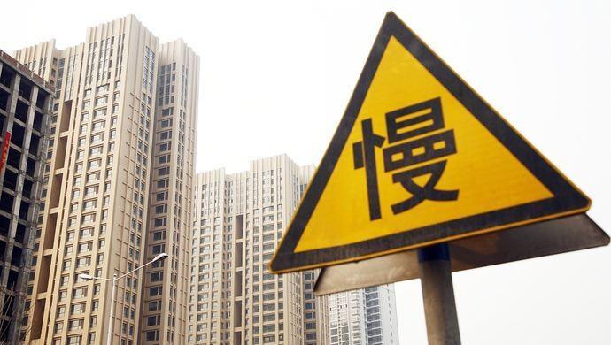 """如何""""稳""""住地价和房价?专家:政策已很严厉 关键在于落实"""