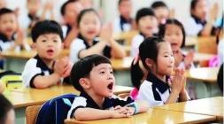 最新消息!东莞积分入学申请系统超负荷,申报时间延迟至6月11日