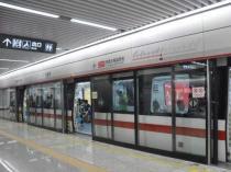 湾区1小时生活圈越来越近!广州地铁将对接5分时时彩开奖|地铁!水乡片区居民都笑了