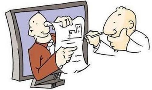 买房网签是什么意思?网签在哪里查询?