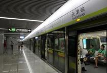 天津地铁新消息:10号线与Z2线将实现换乘站