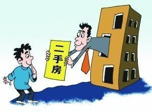 """上海二手房市场""""寒冬""""依旧:降价成""""标配""""一套房子降了120万才脱手"""