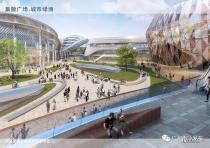 南沙慶盛樞紐將迎新地標 高端產業集聚助力板塊置業