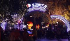 天津一批夜市相继开街助力夜间经济 夜游津城成新时尚