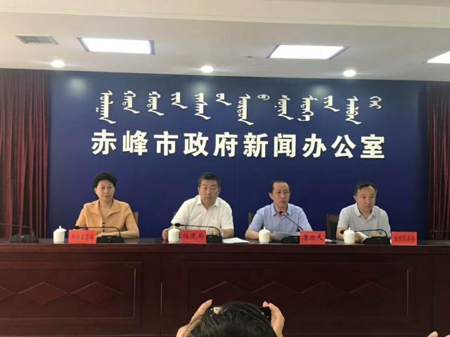 """关于印发《赤峰市中心城区商品住宅""""限房价""""实施方案》的通知"""