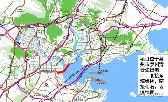 泉州海底隧道最新进展!东海通道预计明年可开工 建成后晋东到东海只需......