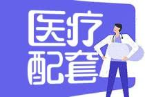 南宁凤岭片区市民的大福利来了!区人民医院凤岭医院有望2019年竣工验收!
