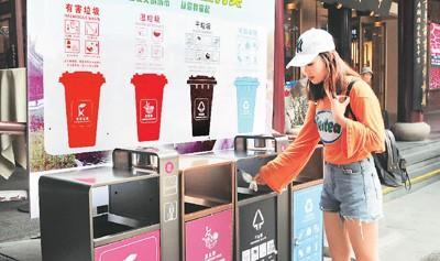 立法:中国进入垃圾分类强制时代