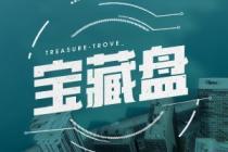 """龙光玖珑臺航拍!江景+公园+商圈配套越""""挖""""越有料,果然是宝藏楼盘!"""