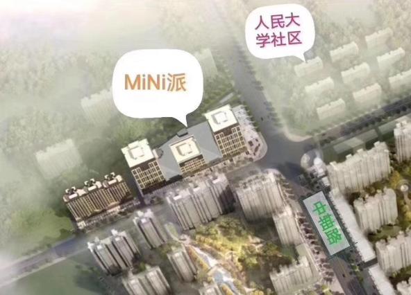 早安北京mini派在哪里?
