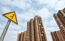 房产百科:高层维修基金怎么算