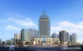 九华新城多乐城盛大启幕,人气旺铺如何抢占湘潭聚财高地?