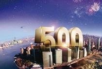 6家泉企跻身中国上市公司市值500强!安踏市值超千亿,世茂豪掷200亿收购项目
