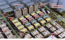 总投资超50亿元!晋江海峡国际五金机电城三期正式动工