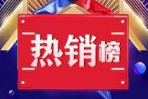 【楼盘网早报2019.6.28】最新!南宁热门楼盘排行榜出炉