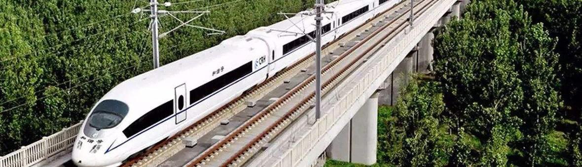 10日零时起铁路调图济南到青岛只需1.25小时