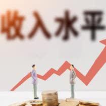 2018年中国人均国民总收入9732美元,高于中等收入国家平均水平,你去年收入多少?